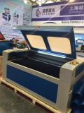 Xangai máquina a laser da marca de distribuidor