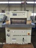 Hydraulische Papierausschnitt-Maschine (SQZ--67CTN KS)