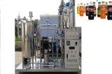 máquina de mistura de consumo de bebidas gaseificadas de garrafa pet