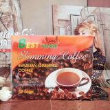 減量のブラジルの赤いコーヒー、速い細くのコーヒー