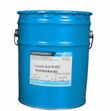 構築の接合箇所のコーキング(N) 8266のための2コンポーネントPU (ポリウレタン)の密封剤