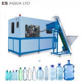 Bouteille de PET en plastique automatique de l'eau de décisions de la machine de moulage par soufflage de la soufflante