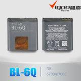 Batterij van de Groothandelsprijs van de afzet de Li-Ionen Navulbare 3.7V 600mAh bl-5c