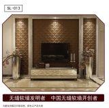 3D painel decorativo SL-013 para paredes
