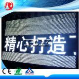 Módulo branco do diodo emissor de luz P10 de Singel para o ecrã do sinal do diodo emissor de luz