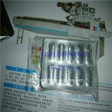 Супер высокоскоростная полноавтоматическая машина упаковки подачи волдыря таблеток