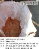Sac de papier de gousset latéral avec le bas carré, sac d'emballage de charbon de bois de Papier d'emballage