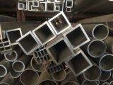 Vierkante Buis 3003, Pijp 3003 3004 van het aluminium van het Aluminium