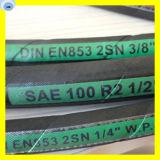 Flexible d'huile hydraulique R1/R2/4sh le tuyau en caoutchouc flexible haute pression