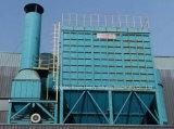 砂の処理の熱い販売袋の塵の除去剤の製造者の塵収集システム