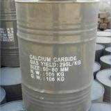 Конкурентоспособная цена углеродистого кальция 50-80mm Supply фабрики