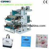 Impresora no tejida de Flexo de la tela (YT-21200)