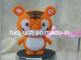 Piccolo disco della tigre U (HXQ-A082)