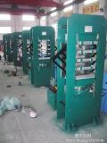 Резиновый машина вулканизатора рамки листа & машина гидровлического давления для резиновый продуктов