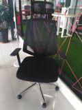 Silla moderna de la oficina, alta calidad (WoFu 8989)