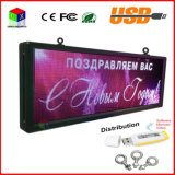 P5 Outdoor Full-Color LED Formato 15 x 40 pollici del LED di pubblicità video Segni
