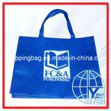 Les sacs publicitaires non tissé (ENV-NVB064)