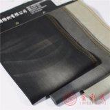 Tessuto del denim dei pantaloni degli uomini Nm5311-3