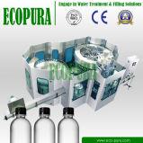 完了しなさい瓶詰工場(20000B/H @ 0.5L) 31の天然水の工場満ちるラインを/
