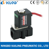 2p025-08 12V Plastic Mini Water Valve