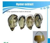 Extracto de la ostra de la naturaleza, polvo puro del extracto de la ostra de la venta al por mayor el 100% de la fábrica