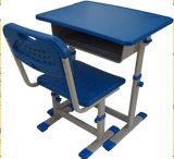 Mobília de escola Lb-0213/mesa e cadeira da escola com boa qualidade