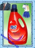 Détergent liquide de formule de blanchisserie normale neuve de lavande (500ml, 1L, 2L, 3L, 6L)