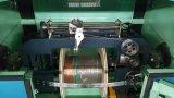 عادية سرعة [كبّر وير] يجمّع آلة كبل طاق تجهيز