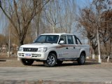 BAW Yueling Aufnahmen-Gas Bj1031mmd45/Bj1031mmd51