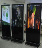 50-Inch LCD, das Spieler, DigitalSignage bekanntmacht
