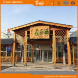 Поставщик Китая зеленой дома доски PC