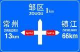 Película reflexiva de la prisma de intensidad alta estupenda del grado para la muestra de camino de la carretera (TM9200)