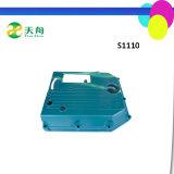 中国のディーゼル機関のためのディーゼル発電機の価格S1110の側面カバー