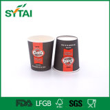 Qualitäts-heißer Verkauf gedruckte Wegwerfpapierkaffeetasse