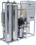 RO System (450L/H)