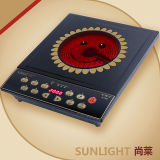 Солнечные лучи индукционная плитка (A 138)
