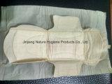 B級のタケ生理用ナプキン