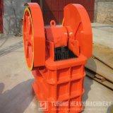 턱 쇄석기 끊긴 Alunite 기계를 분쇄하는 중국 Alunite