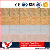 環境に優しい多色刷りの砂の石の外壁の装飾的なボード