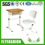 고품질 교실 가구 조정가능한 단 하나 책상 및 의자 (SF-13S2)