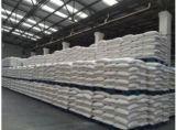99.8% 고품질 및 공장 가격을%s 가진 순수성 중탄산 나트륨 음식 급료