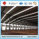 Gruppo di lavoro prefabbricato chiaro della struttura d'acciaio di disegno