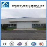 Edifício de aço claro da fábrica da construção
