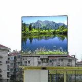 게시판 전시 화면을 광고하는 P10 옥외 LED