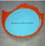 水溶性の粒状のマップ12-61-0肥料