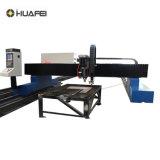 鋼鉄製品のためのHuafeiのガントリータイプCNCの打抜き機