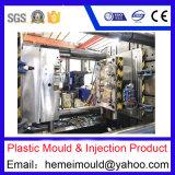 高精度プラスチック型の注入