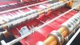 기계를 만드는 루핑 장 두 배 갑판