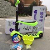 2017 Nova moda Scooter de crianças com três rodas
