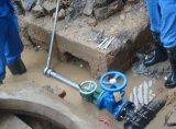 Zg-Z100によって密封される手動パイプライン叩くあく打つ機械